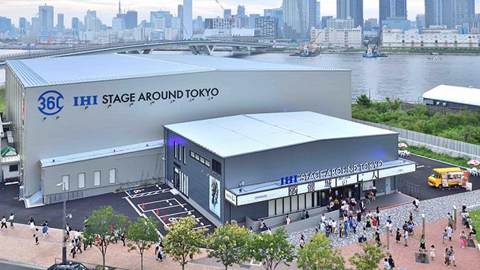 Ihi ステージ アラウンド 東京